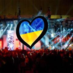 Тендерний скандал через «Євробачення 2017»: Київські бізнесмени подали скаргу в НАБУ на організаторів