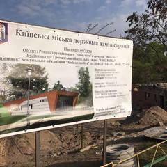 Віталій Кличко: «До Дня Києва в столиці буде відкритий парк «Наталка» на Оболоні»
