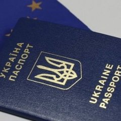 У яких випадках можуть позбавити громадянства України