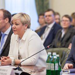 Гонтарева припускає кримінальне чи судове переслідування після відставки