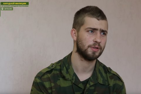 Сержант ЗСУ добровільно здався вполон бойовикам «ЛНР»