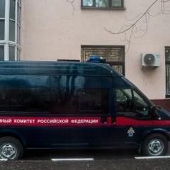 У Москві співробітник МЗС РФ розстріляв свою сім'ю і вкоротив собі віку, - ЗМІ