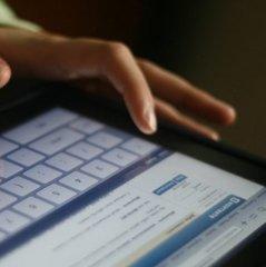 В Україні не заблокують «Вконтакті», - роз'яснюють в СБУ