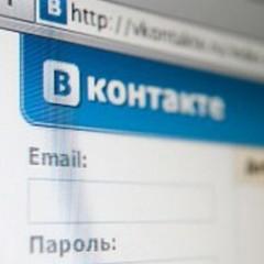 Блокування ВК і ОК: Росія звинувачує українську владу у обмеженні свободи слова