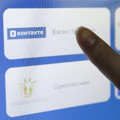 «Вконтакті» дбають про своїх користувачів, надіславши інструкцію як обійти блокування