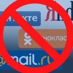 Провайдери можуть підняти ціни на інтернет через блокування російських сайтів - ІнАУ