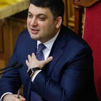 «Я не боюся звіту в парламенті», - відповів Гройсман на закиди депутатів