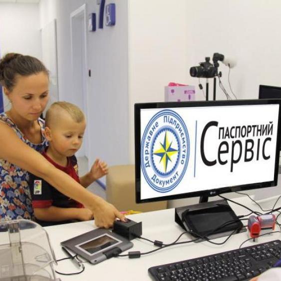 Жителі Криму ринулись за оформленням біометричного паспорта