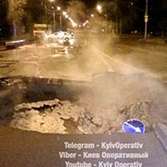 У Києві на Оболоні провалився асфальт (фото)