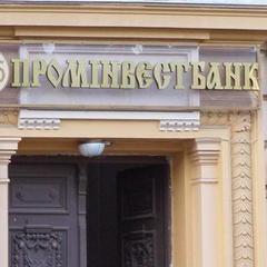 Олександр Ярославський не може претендувати на «Промінвестбанк» через фінансові проблеми та скандали, - експерт