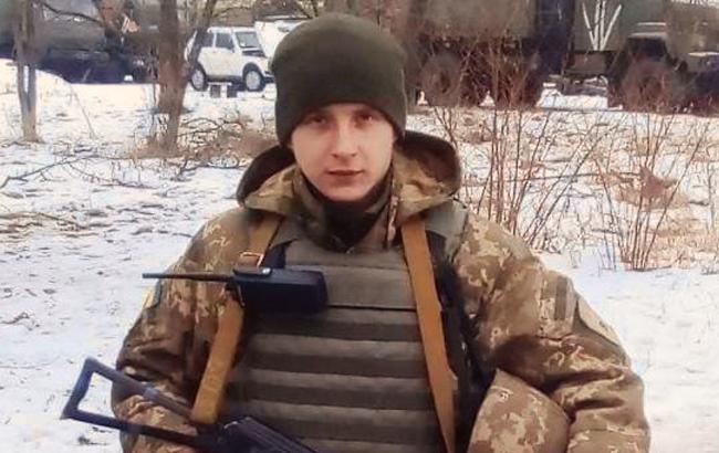 НаДонбасі загинув 18-річний військовослужбовець зТеребовлі