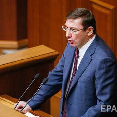 Звіт Луценка: депутати збирають підписи на його відставку