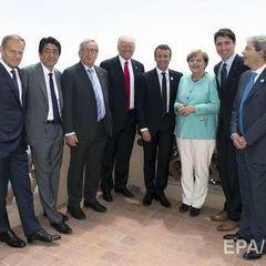 Трамп не захотів іти пішки разом з іншими лідерами G7 до місця спільного фото