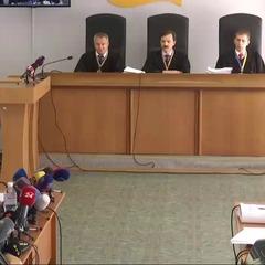 Суд над Януковичем (онлайн трансляція)