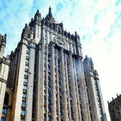 У МЗС РФ заявили, що договір про дружбу між Росією та Україною – запорука відродження двосторонніх відносин