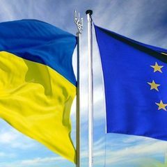 В Україні запустили трирічну антикорупційну ініціативу ЄС
