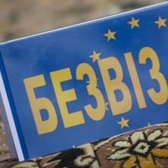 Безвіз для українців: відмов у в'їзді буде чимало
