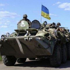 Українські бійці взяли під контроль новий стратегічний об'єкт, – ЗМІ