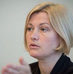 Україна має стати 30-м членом НАТО, - Геращенко