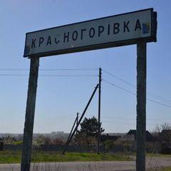 Російські терористи обстріляли житловий сектор Красногорівки