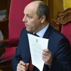 Рада включила до порядку денного законопроекти щодо медреформи