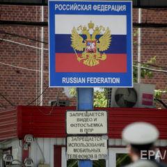 Ціла низка російських мільярдерів припинила платити податки в Росії – Reuters