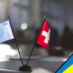 Україна та Швейцарія домовились про спрощення візового режиму