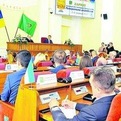 У Харкові відбулася зустріч представників 13-ти міст Європи