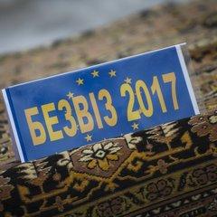 Країни Євросоюзу відкриватимуть безвіз для України у чотири етапи
