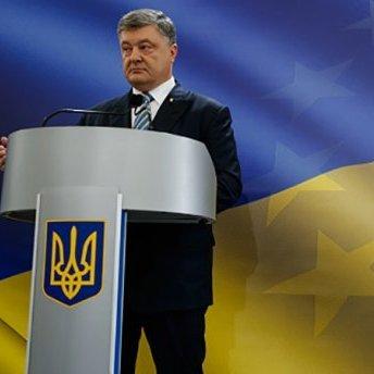 Порошенко дав старт безвізу для України