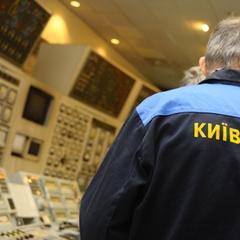 Київ знайшов заміну «Київенерго»