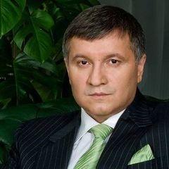 Аваков уручив ключі від квартир сім'ям дев'ятьох прикордонників в Одеській області