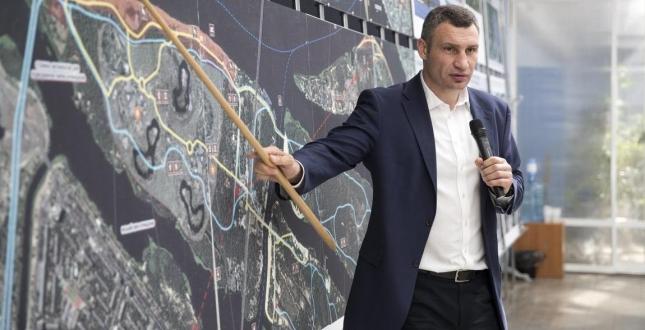 Канатні дороги і пішохідні зони: уКличка показали новий туристичний Київ
