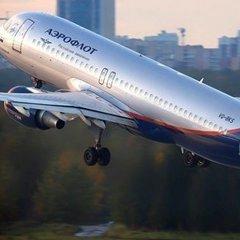 Золотий відпочинок: скільки коштують авіаквитки до Криму
