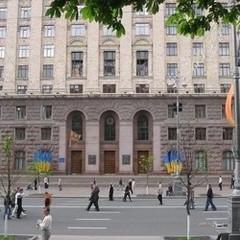 Святкування Дня Конституції обійдеться Києву в 33 тис. грн