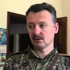 Росія-матінка кинула: Гіркін закликає бойовиків кидати все і втікати в РФ (фото)