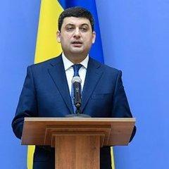 Як США допомагають Україні: думка Гройсмана