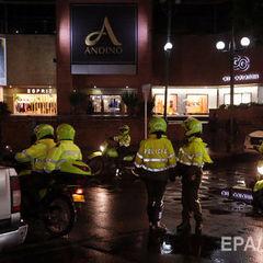 Через вибух у торговому центрі Колумбії загинуло троє людей