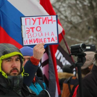 У Петербурзі в камеру з затриманими на антикорупційній акції пустили газ
