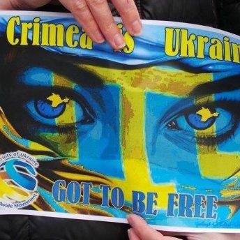 Україна створює міжнародний механізм для деокупації Криму, – МЗС