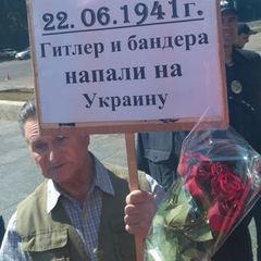 У Харкові відзначили 76-ту річницю «нападу Бандери на Україну»