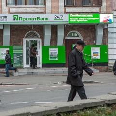 Приватбанк запустив сервіс швидкої оплати комуналки через банкомати