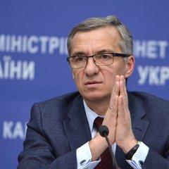 В НБУ розповіли, що буде з ПриватБанком після відставки Шлапака