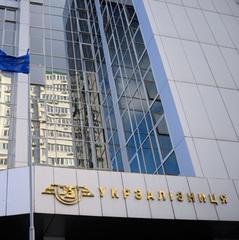 Укрзалізниця до кінця року планує закупку 11 вагонів-трансформерів, - Балчун