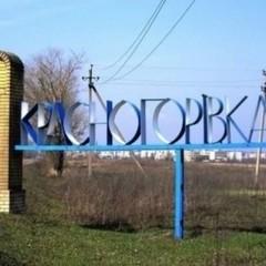 Бойовики завдали удару по житловому масиву Красногорівки