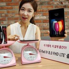 LG представила тонкий планшет, що важить як банка Coca-Cola (фото)