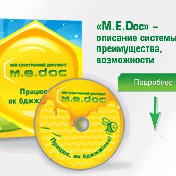 У M.E.Doc зробили важливе зізнання щодо вірусу Petya та попередили про нову атаку