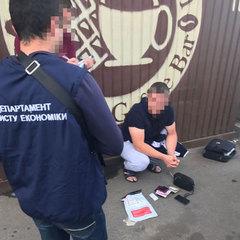 У Києві на хабарі затримано головного спеціаліста Державної екологічної інспекці