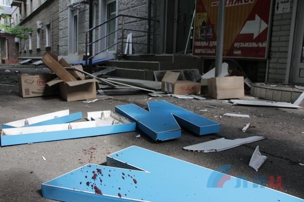 Вцентрі Луганська стався вибух: Є поранені