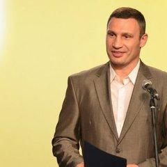 Нардепи з УДАРу підтримають зняття недоторканності за всіма поданнями ГПУ - Кличко